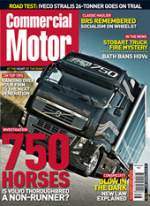commercial_motor